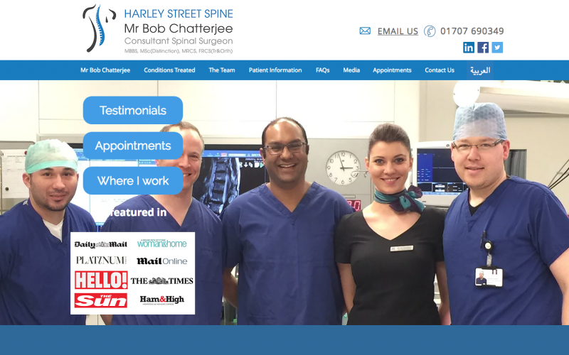 Harley Street Spine launches new website